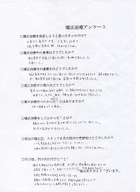 sheet3s